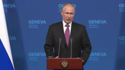 Путин заявил, что на переговорах с Байденом в Женеве договорился о возвращении послов