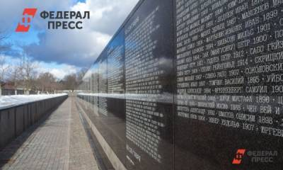 В Ленинградской области заложат камень будущего мемориала