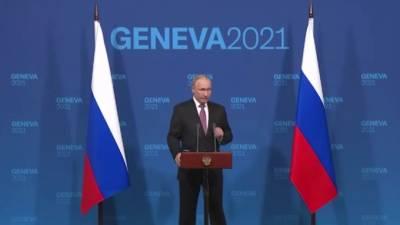 Путин назвал единственное обязательство России перед Украиной