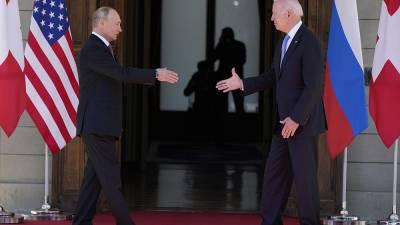 Саммит в Женеве: Путин и Байден подвели итоги встречи