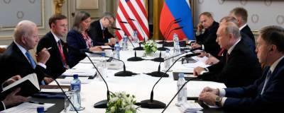 Американский эксперт оценил саммит Россия – США в Женеве