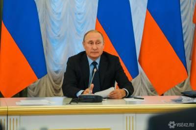 """""""Хороший день для России"""": Трамп посчитал саммит Путина и Байдена неудачным для США"""