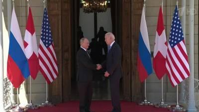 Россия и США договорились о начале консультаций по стратегической стабильности