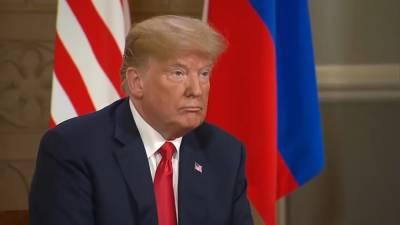 """Трамп рассказал о возможных """"невероятных"""" отношениях США с Россией"""