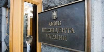 В Киеве оценили призыв Путина буквально исполнять Минские соглашения