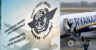 Посадка рейса Ryanair в Беларуси: ИКАО обнародует первые результаты расследования уже в июне