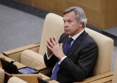 Пушков прокомментировал заявление Борреля об ухудшении отношений России и ЕС