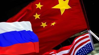 Китай приветствовал договоренности РФ и США по стратегической стабильности