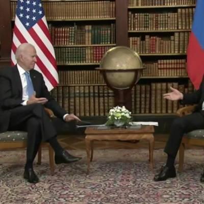 Диалог с Джо Байденом на встрече в Женеве был открытым