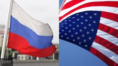Политолог Дзермант объяснил, почему не стоит питать иллюзий насчет отношений России и США