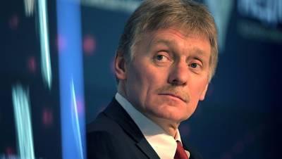 Песков заявил, что в вопросе по обмену осужденными между РФ и США не может быть дедлайнов