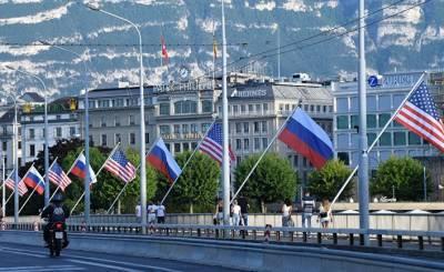 NHK (Япония): на Женевском саммите договорились продолжить диалог. И это главное.