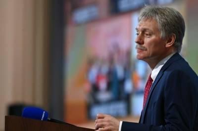 Саммит Россия — США прошёл «скорее со знаком плюс», заявил Песков