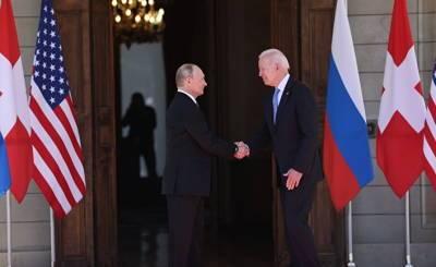 Хуаньцю шибао (Китай): сам саммит Путина и Байдена является успехом, но, к сожалению, вероятно, этим результаты и ограничатся