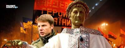 Алексей Гончаренко: Цигель Украине! Слава ай-лю-лю!