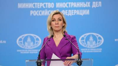 Захарова назвала сроки возвращения Антонова в Вашингтон