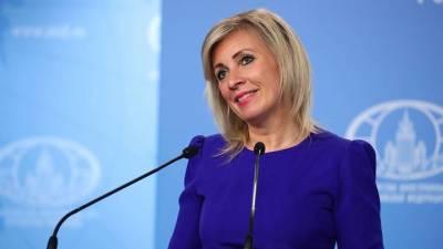 Захарова назвала предсказуемыми итоги саммита НАТО