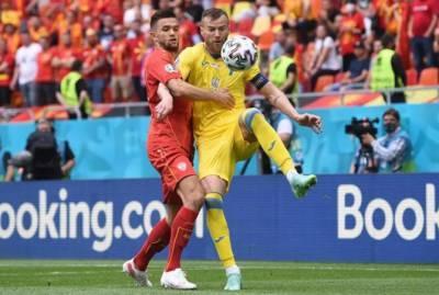 Ярмоленко с третьей попытки вывел Украину вперед в матче с Северной Македонией