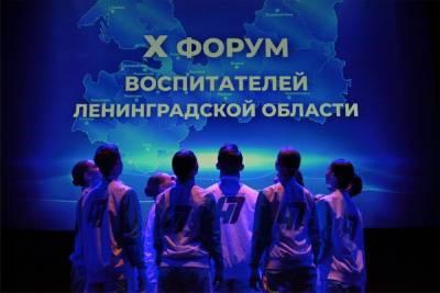 Александр Дрозденко поздравил ленинградских воспитателей