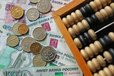 Экономический эксперт оценил положение рубля после саммита Россия — США