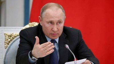 Путин поручит кабмину посмотреть идею США об увеличении налога на международные корпорации