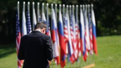 Американист не согласился со словами Трампа о победе РФ на саммите в Женеве