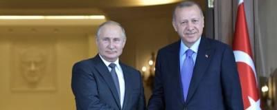 Эрдоган анонсировал переговоры с Путиным по Зангезурскому коридору