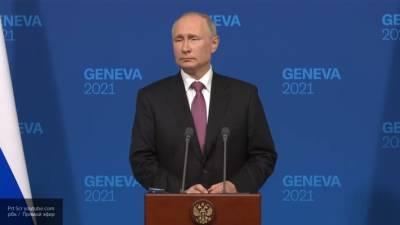 """Психолог объяснил, как Путин выиграл """"моральную битву"""" у Байдена во время саммита в Женеве"""