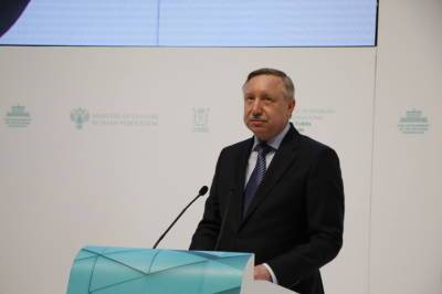 В Петербурге 25 комитетов перейдут на цифровые технологии к 2022 году