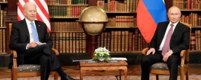 В Белом доме заявили, что Байден «бросил вызов» Путину по целому ряду вопросов