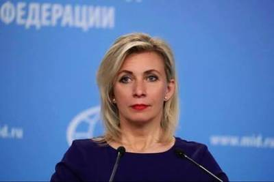 Захарова объяснила недопуск российских журналистов на пресс-конференцию Байдена
