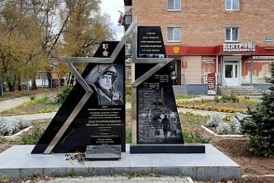 Избрана мера пресечения осквернившим памятник Герою России школьницам