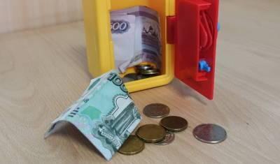 В России дополнительно выделят 55 млрд рублей на выплаты семьям с детьми