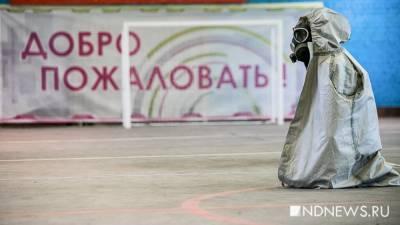 Собянин решил не продлевать режим нерабочих дней