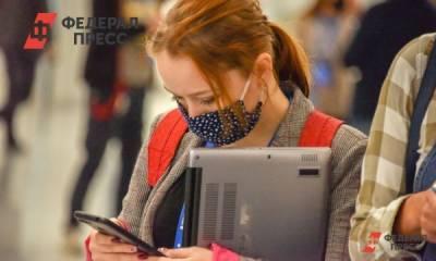 Назван срок отмены нерабочих дней в Москве