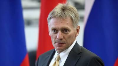 В Кремле прокомментировали возможное появление базы Турции в Азербайджане