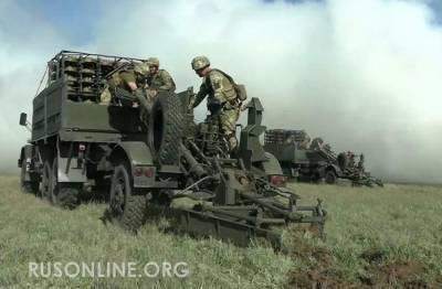 Началось: После встречи с Путиным США ударили по Украине