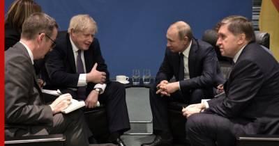 В Великобритании назвали условие для встречи Джонсона и Путина