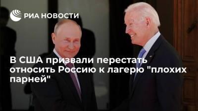 Аналитик Дэвис заявил, что демонизация России снижает шансы США на налаживание сотрудничества