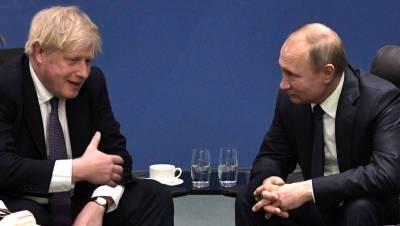 В Кремле назвали условия для встречи Путина и Джонсона