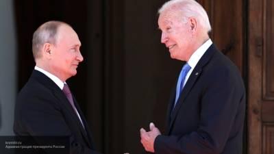В Китае указали на попытку Байдена унизить РФ после встречи с Путиным