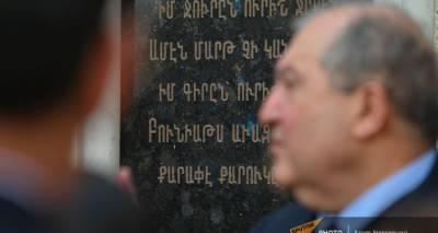 Перед выборами Армен Саркисян поговорил по телефону с главой ЦИК