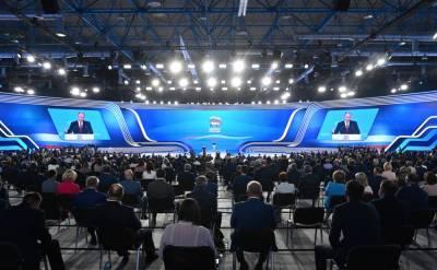Путин неожиданно отказался от Медведева во главе списка «Единой...