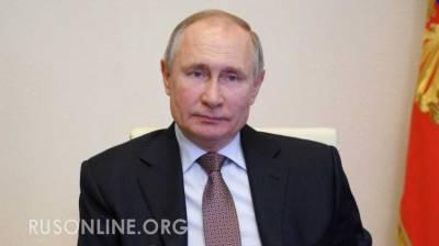 """Путин оценил отказ США от санкций против """"Северного потока-2"""""""