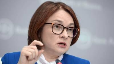 Эльвира Набиуллина собирается повысить ключевую ставку ЦБ на полпроцента