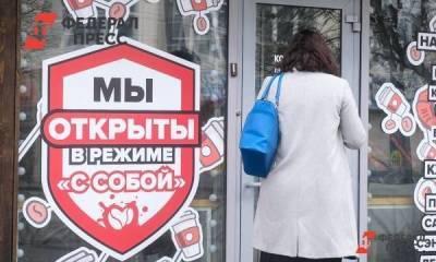 Челябинскую делегацию на ПМЭФ-2021 возглавил губернатор Текслер