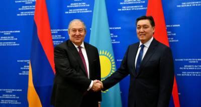 Президент Армен Саркисян отправится в Казахстан с рабочим визитом