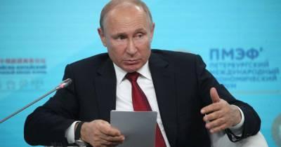 Путин в пятницу выступит на пленарном заседании ПМЭФ