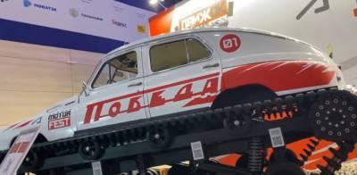НА ПМЭФ автолюбители представили ультратанк «Победа» и оригинальный гоночный болид
