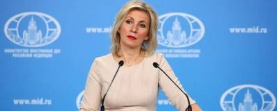 В Москве заинтересовались деятельностью чешских спецслужб в России